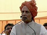Video : सार्क देशों के सम्मेलन में पाकिस्तानी गृहमंत्री से नहीं मिलेंगे राजनाथ सिंह