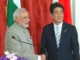 Videos : भारत में जापान के निवेश बढ़ाने पर समझौता