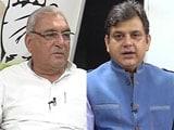 Videos : हमारी सरकार पर भ्रष्टाचार का एक भी आरोप नहीं : सीएम हुड्डा