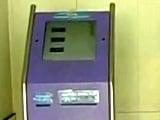 Videos : ओडिशा : महिलाओं के लिए लगाए गए शिकायत बॉक्स