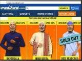 Videos : गुस्ताखी माफ : खरीदारी का नया ठिकाना मोदीकार्ट!