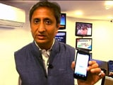 Videos : एंड्रायड फोन के लिए एनडीटीवी इंडिया का ऐप