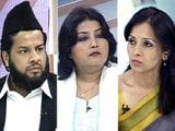 Videos : बड़ी खबर : एएमयू वीसी के फ़ैसले पर सवाल