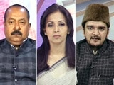 Videos : बड़ी खबर : एएमयू को लेकर नया विवाद