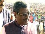 Videos : झारंखड में क्या इस बार बनेगी स्थिर सरकार?