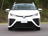 Mirai - Toyota's Future Car Today