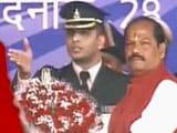 झारखंड : रघुवर दास ने ली मुख्यमंत्री पद की शपथ, चार अन्य बने मंत्री
