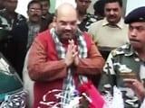 Videos : इंडिया 7 बजे : अमित शाह को मिली क्लीन चिट