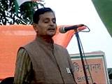 Videos : प बंगाल : मंत्री ने महिलाओं पर की अश्लील टिप्पणी