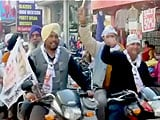 Videos : दिल्ली के सियासी झटके का असर पंजाब में