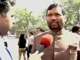 Videos : 'आधार' की बंदिश : पासवान ने पल्ला झाड़ा