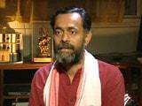 Videos : अरविंद को संयोजक पद से हटाने की कभी मांग नहीं की : योगेंद्र यादव