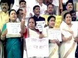 Videos : पटना : लाठीचार्ज के विरोध में बीजेपी का प्रदर्शन