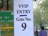 Video : AAP के कार्यक्रम में VIP और VVIP के लिए अलग गेट