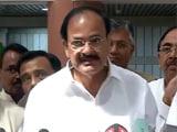Videos : कांग्रेस पार्टी झूठ बोल रही है : बीजेपी