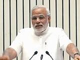 Videos : हर मुश्किल एक अवसर लेकर आती है : PM मोदी