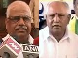 Video : कर्नाटक : येदियुरप्पा और कुमारस्वामी के खिलाफ लोकायुक्त पुलिस में एफआईआर