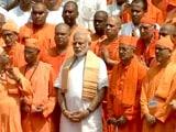 Videos : पीएम मोदी ने दक्षिणेश्वर काली मंदिर में की पूजा-अर्चना