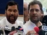 Videos : NDA के जश्न में खलल की तैयारी में कांग्रेस