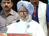 Video : परिवार-मित्रों के फायदे के लिए सरकारी पद का दुरुपयोग नहीं किया : मनमोहन सिंह