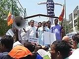 Video : दिल्ली में पानी की किल्लत को लेकर AAP सरकार के खिलाफ बीजेपी ने खोला मोर्चा