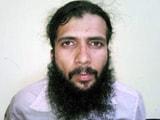 Videos : आतंकी यासीन भटकल ने जेल से की पत्नी से बात, भागने की फिराक में