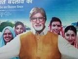 Video : अमिताभ बच्चन किसान चैनल के बने एंबेसडर, कॉन्ट्रैक्ट पर सवाल