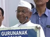 Video : Veterans Serve the Country But Don't Get Their Due: Anna Hazare on One Rank One Pension