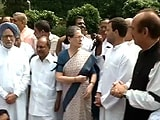 Video : सांसदों के निलंबन के खिलाफ कांग्रेस का प्रदर्शन, सोनिया, राहुल ने की अगुवाई