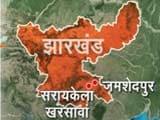 Video : झारखंड में बस और ट्रक के बीच भीषण टक्कर में 13 कांवड़ियों की मौत