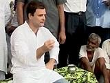 Videos : किसानों के बीच अमेठी में राहुल गांधी, पीएम मोदी पर साधा निशाना