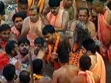 Video : नासिक कुंभ का पहला शाही स्नान, लाखों श्रद्धालु लगा रहे हैं आस्था की डुबकी
