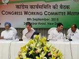 Video : मोदी सरकार की कथनी और करनी में फर्क : कांग्रेस की बैठक में सोनिया गांधी