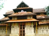 Centuries Old Temple in Kerala Gets UNESCO Award for Conservation
