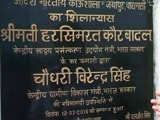 नेशनल रिपोर्टर : सरकारी हिंदी डे! आदर्श 'काऊशाला' का शिलान्यास