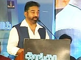 Video : Kamal Haasan Launches Trailer of Thoongavanam