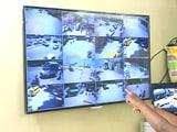 Video : मुंबई के संवेदनशील इलाकों में लगाए गए सीसीटीवी कैमरे