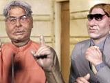 Video: Lalu Yadav's Special Dubsmash