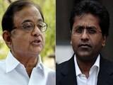 Videos : चिदंबरम ने की थी ललित मोदी के डिपोर्टेशन की मांग