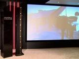 Video : Let the Speaker Play