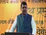 Videos : इंडिया 7 बजे : ...तो बीजेपी से तोड़ देंगे गठबंधन, शिवसेना की धमकी