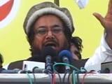 Video : पाकिस्तान ने माना हाफिज है आतंकी, पाक में 70 और संगठनों पर नजर