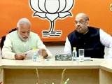 Video : Made Wrong Assumption About Grand Alliance: BJP on Bihar Defeat