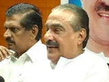 Video : Probe to Continue Against Kerala Minister KM Mani in Graft Case