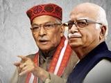 Videos : बीजेपी के बुजुर्गों की बगावत, बयान जारी कर जताई नाराजगी