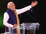 Video : पूरी दुनिया आज भारत को उम्मीद भरी नजरों से देख रही है : वेम्बले स्टेडियम से पीएम मोदी