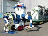 Video : Robot Aimed to Clean Fukushima Nuclear Plant Unveiled