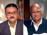 Video : इंडिया 7 बजे : कुछ लोग मुझे पीएम बनाना चाहते थे, बोले शरद पवार