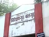 Video : जुवेनाइल क्राइम में महाराष्ट्र बाकी राज्यों से आगे