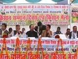 Video : मंदिर बनवाने के लिए मुस्लिमों से साथ आने की अपील करने वाले मंत्री ओमपाल बर्खास्त